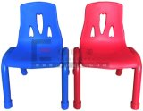 Kindergarten Colorful and Stackable Plastic Kids Chair for Sale Sf-40c