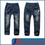 Little Girls Toddler Denim Jeans (JC5148)