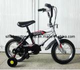 12 Inch Kid Bike with Caliper Brake (SH-KB058)