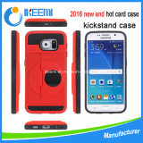 Mobile Phone Kickstand Case, Case with Card Slot