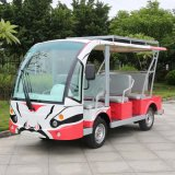 Eight Seat Electric Shuttle Bus Passenger Carrier (DN-8F)