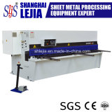 Hydraulic Swing Beam Shearing Machine (QC12KS)