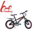 12 Inch Children Bike Children Mountain Bicycle