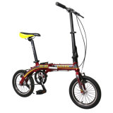 Newest 14′ Aluminum Alloy Folding Bike