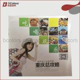 Custom Advertising Business Brochures/Catalogues/Folded Leaflets