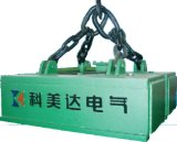 Series MW42 High Temperature Type Lifting Magnet for Steel Ingot