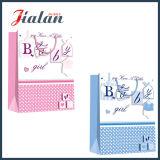 Wholesales Cute Design Customize Logo Printed Baby Packaging Paper Bag