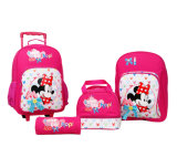 Cool Boys Trolley Bags and Athletic Bags for School Bag Set (BSH20544)