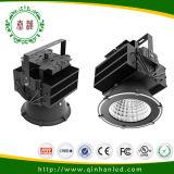 500W 5 Years Warranty LED Highbay Industrail Light (QH-HBZSLG-500W)