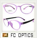 New Super Light Material of Children Optical Frame