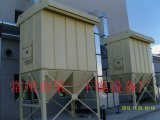 Dust Collector for Powder