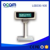 Best Height Adjustable Serial USB Port Optional Price Display Screen POS LCD Customer Display for Restaurant