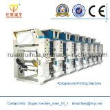 PVC, PP, OPP, Pet, PE Film Rotogravure Printing Machine (ASY-A)