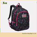 2017 Branded School Bags Glamour Girls Leisure School Backpack for Women