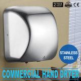 1200 Watts Automatic Hand Dryer