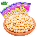 Sinobake Bulk Ball Shape Cookies, Mini Biscuits with Potato Vitamins