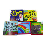Customerized Cartoon Book Printing Service (jhy-648)