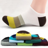 Custom Short Ankle Socks for Men