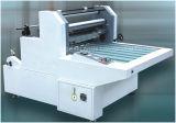 Water-Soluble Laminating Machine (SRFM-1200)