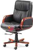 Leather Task Chair, Ergonomic Task Chair, Office Task Chair (DC-05B)