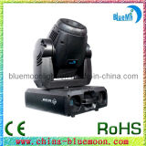575W Moving Head Spot Light (YA019)