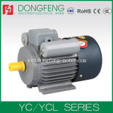 Yc Series Single Phase Induction Motor with Fan Cooling