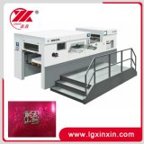 Yw-105e Deep Embossing Machine for BOPP Laminated Paper