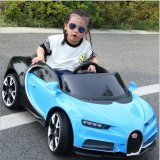 12V Battery Power Ride on Toy Car