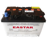 DIN75 12V 75ah Calcium Silver Quality Dry Charged Car Battery