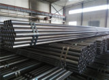 Quality UL FM Ms Steel Pipes
