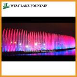 Large Laser Water Screen Music Dancing Fountain in Ankara, Turkey
