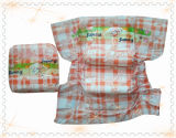 Absorbent Cotton Baby Diaper Pad Product