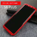 2017 New Arrival Soft TPU 360 Degree Full Body Protection Phone Case for S8