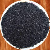 China Manufacturer of Activated Carbon