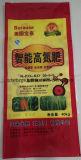 Colorful Print Packaging Plastic PP Woven Bag for Fertilizer