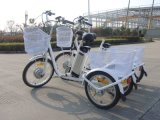Gift to Elder Three Wheel Pedal Assisted Electric Cargo Mobility Tricycle with Swing Function