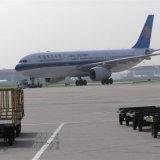 International Air Shipping Agent From Shenzhen to Bogota