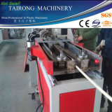 PVC/HDPE Single/Double Wall Corrugated Pipe Extrusion/Production Line