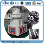Vertical Ring-Die Peanut Shell Pellet Mill