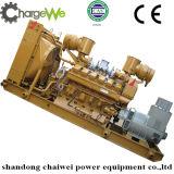 200kw Diesel Generator Set Price