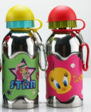 Children Stainless Steel Water Bottle (R-9074)