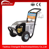 High Pressure Car Washing Machine