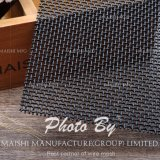 Black Epoxy Coated 316 Stainless Steel Mesh