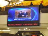 Indoor LED Video Wall Display Screen