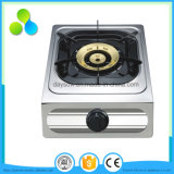 Best Price & Good Quality Home Appliance