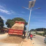 6-12meters Solar LED Street Light Pole