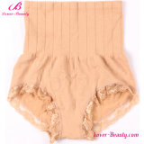 Extremely Popular Nude Nylon Bouncy High-Rise Lingerie Online Women Butt Lifter Underwear