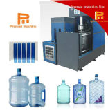 Semi-Automatic 0.1-5 Gallon Pet Bucket Bottle Blow Molding Machine and Blowing Equipment