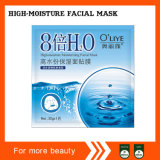 Private Label Shrink Pores Firming Facial Mask Deep Clean in Face Mask