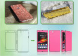 Customized Mobile Skin Making System for All Models of Cell Phone